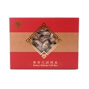雲豐尊貴花菇禮盒150g