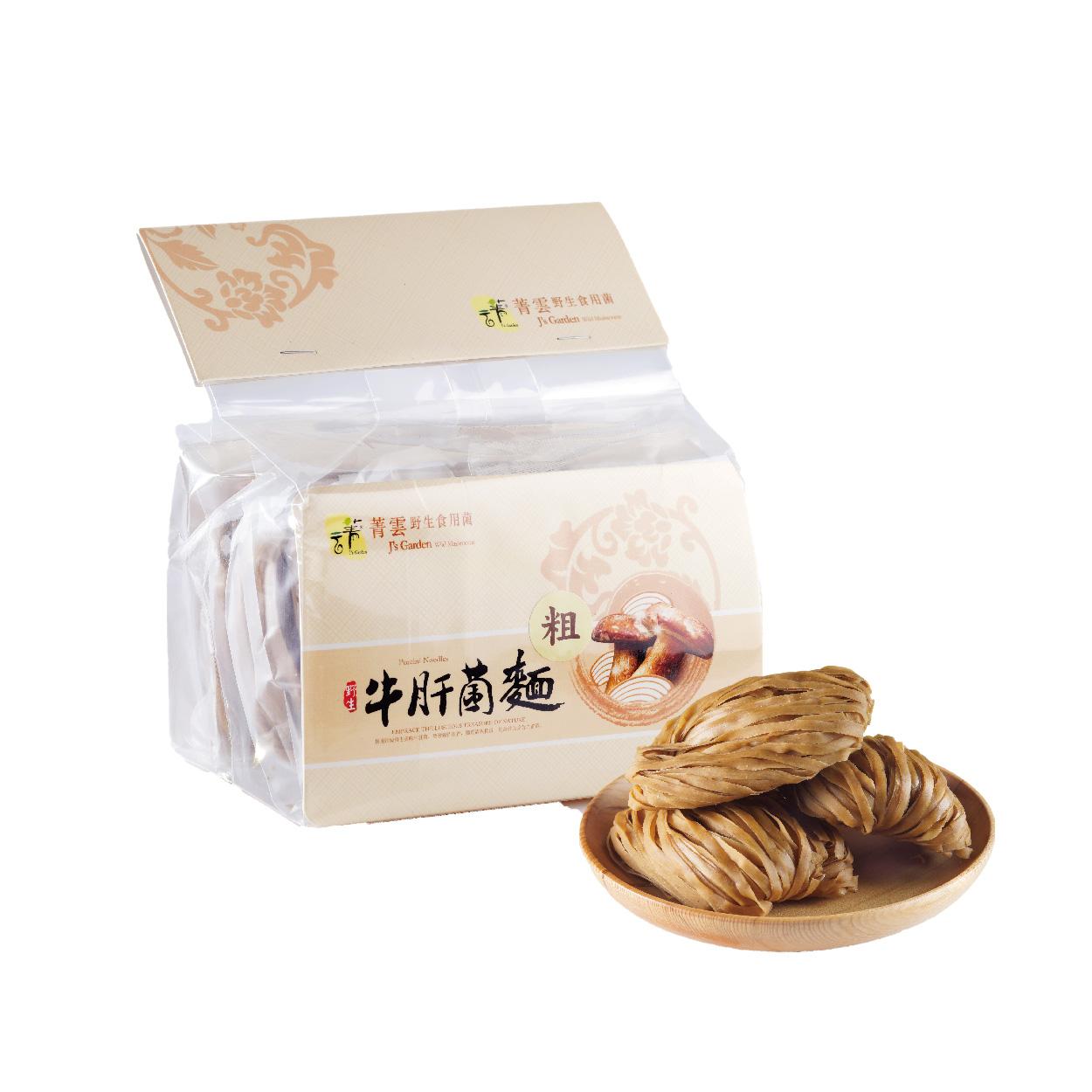 野生牛肝菌(粗)麵 400g