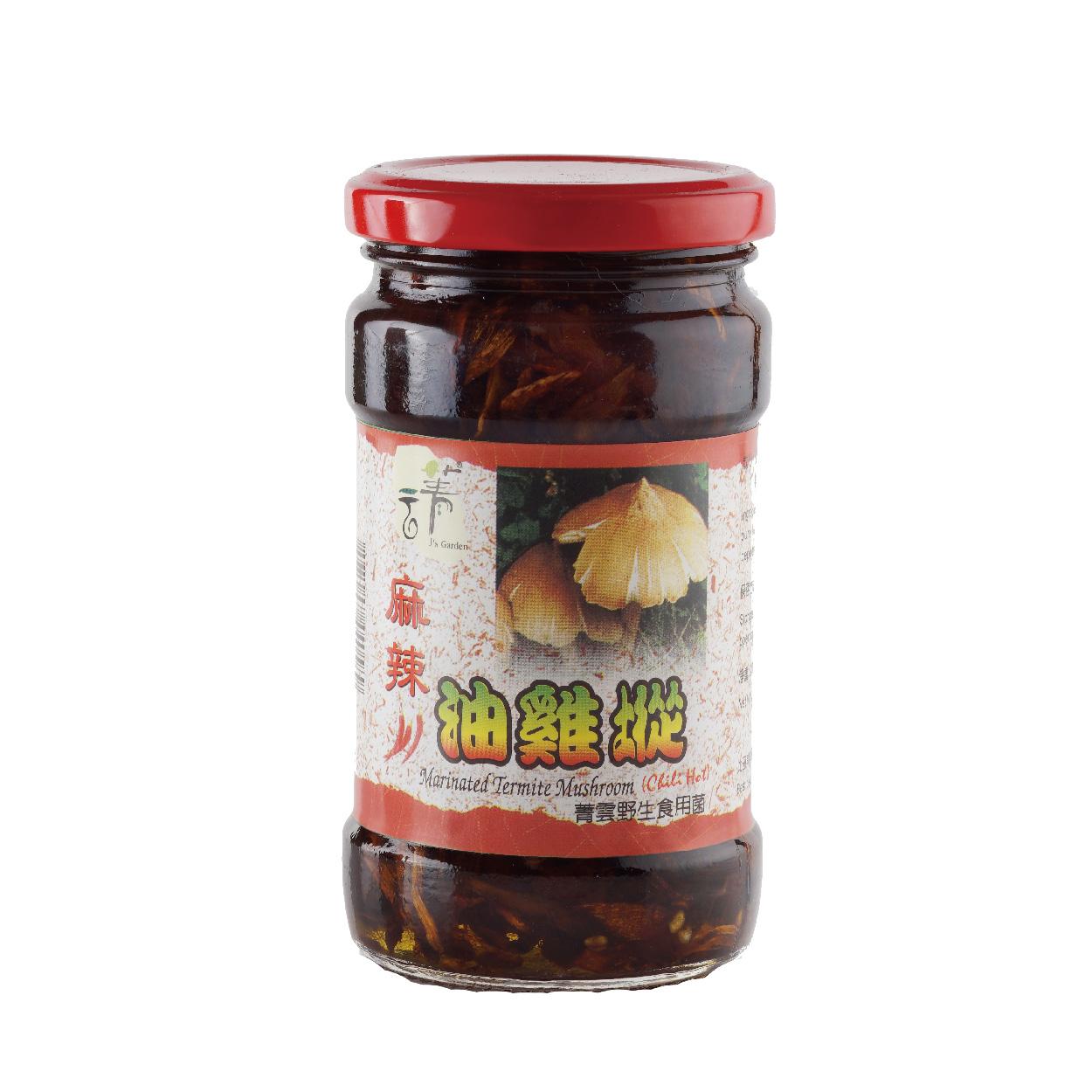 油雞㙡 (麻辣) 250g