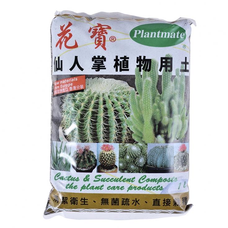 花寶 仙人掌植物用土1公升
