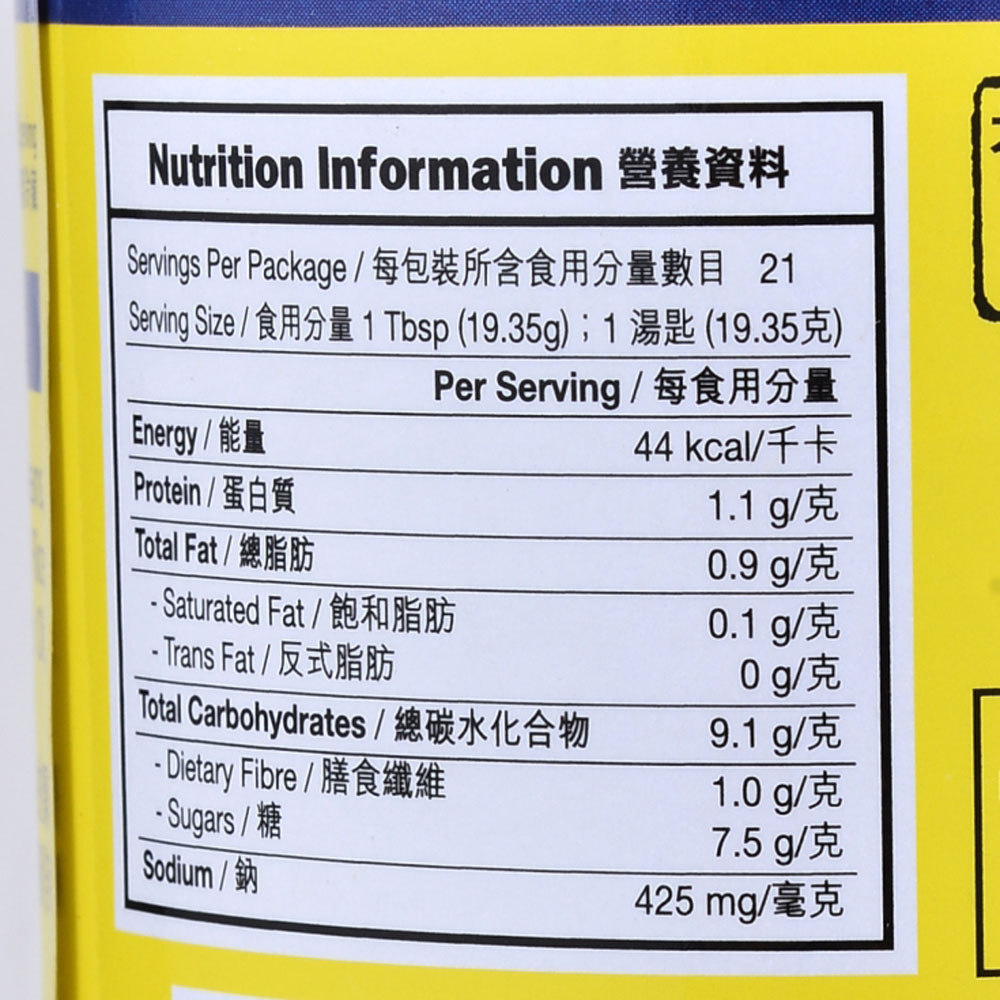 冠珍醬園海鮮醬