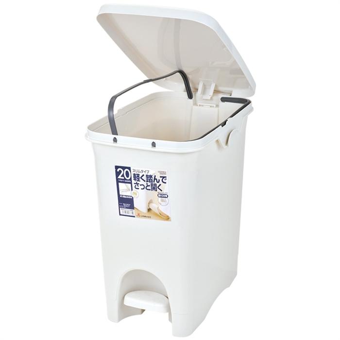 RISU 腳踏式垃圾桶 22公升
