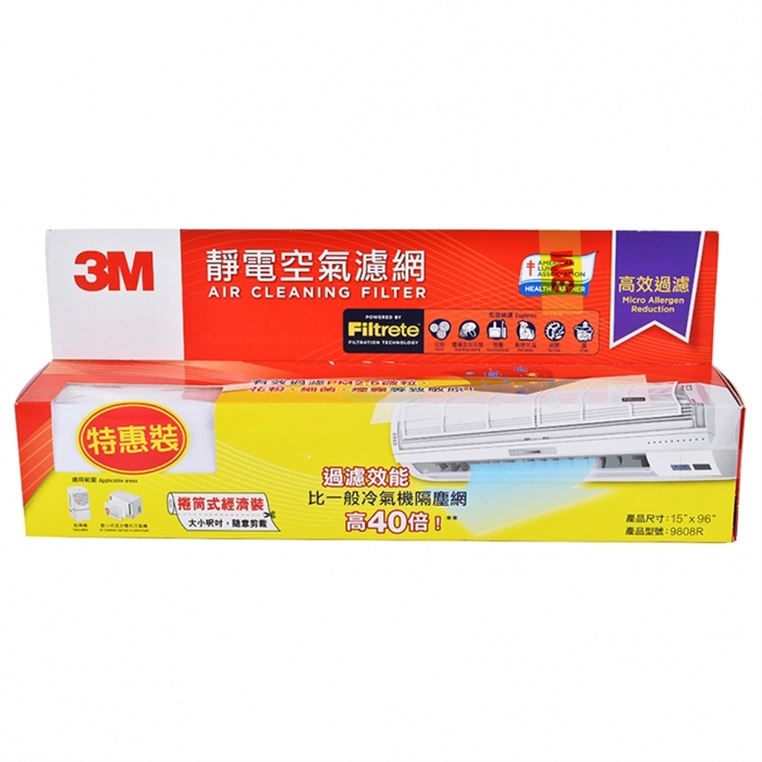 3M 靜電空氣濾網