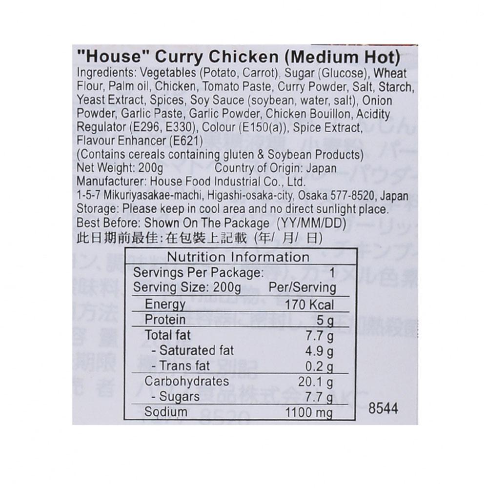 HOUSE咖喱屋咖喱雞肉烹調汁(中辛)