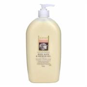 AURINO Lanolin Body Bath And Shower Gel 750ml (6pcs)