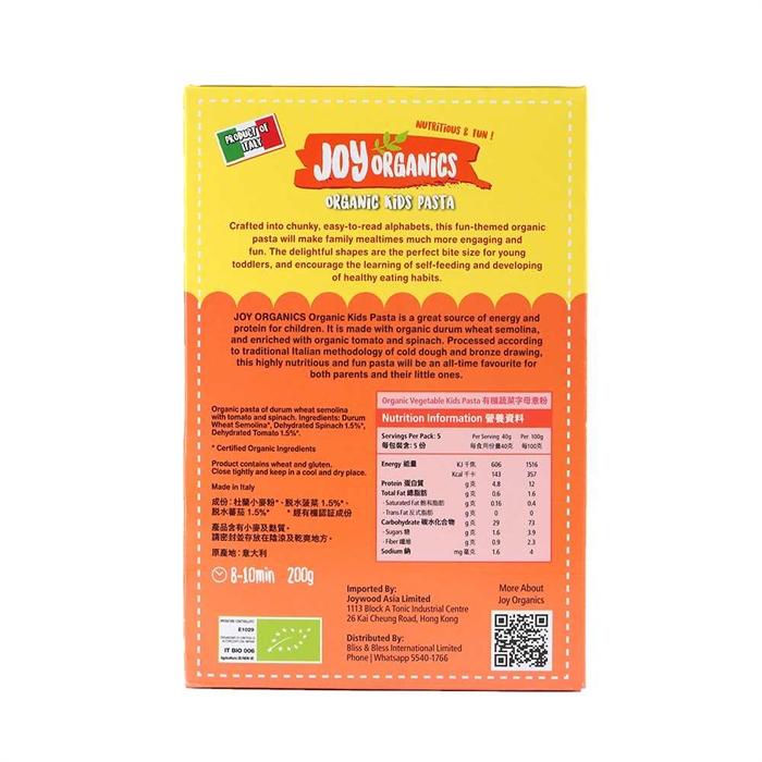 Joy Organic Kids Pasta 200gAlphabets(Vegetables)--Wing On