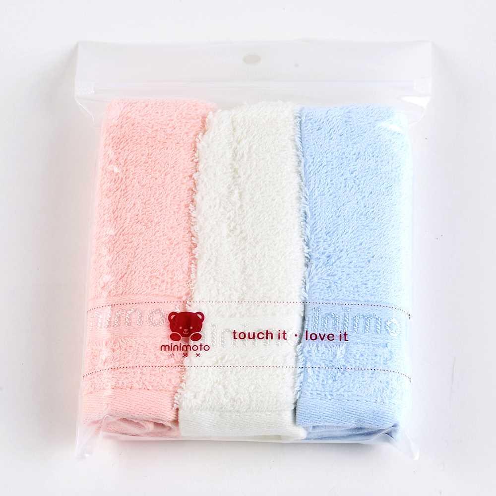 Minimoto嬰兒全棉毛巾(三件裝)YA0440