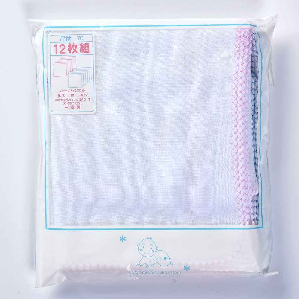 嬰幼兒手帕(12件裝) 70