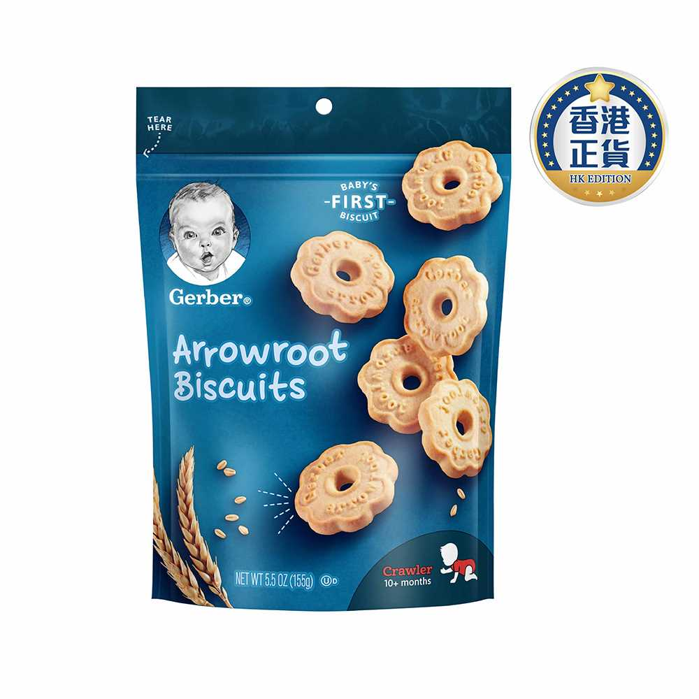 Gerber Cookies Arrowroot Biscuits 155g 12212034 (2pcs)