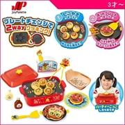 AP章魚燒玩具5980