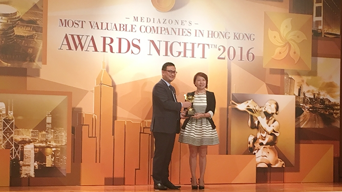"Able Mobile awarded ""Hong Kong's Most Valuable Company 2016"""