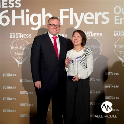 Hong Kong Business High Flyers Award 2016
