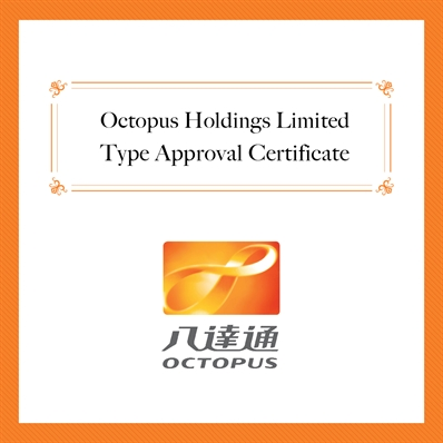 Congratulations! Able Mobile has been awarded with the Octopus Type Approval Certificate.