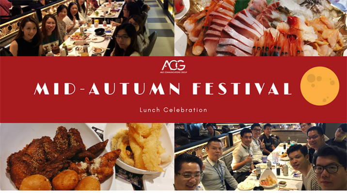 Mid-Autumn Festival Lunch Celebration