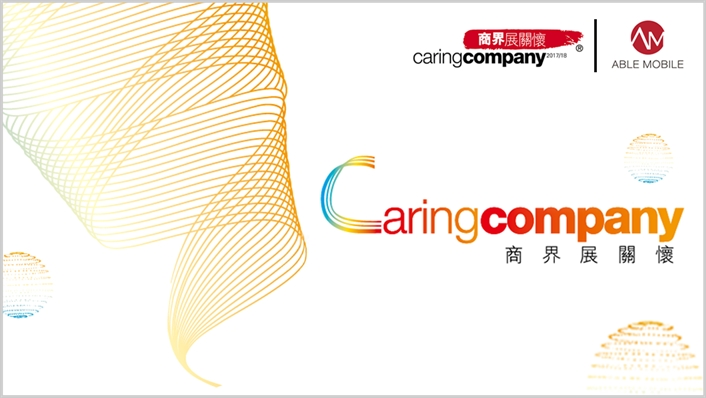 Able Mobile was awarded the Caring Company 2017/18