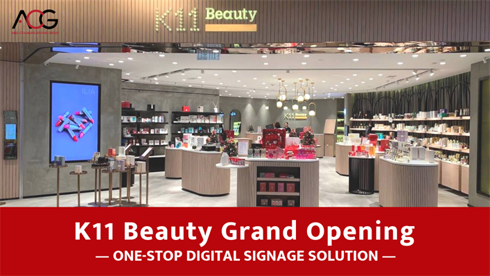 【One-stop Digital Signage Solution for K11 Beauty 】