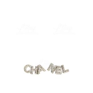 Chanel 水晶字母耳環