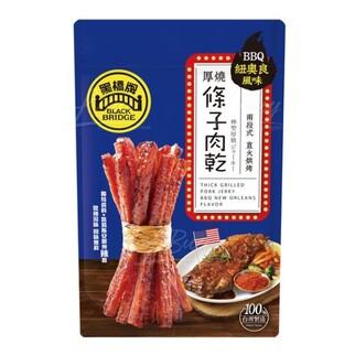 黑橋牌 - 厚燒條子肉乾(BBQ紐奧良) (125g)