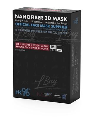 MainettiCare HK96納米纖維過濾3D立體口罩 - 中碼 (奧運特別版) 8片裝