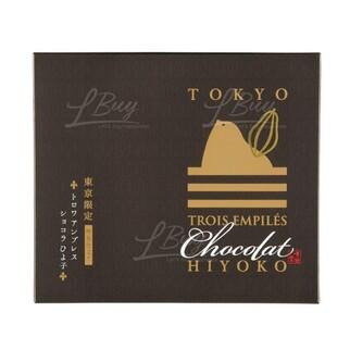 TOKYO TROIS EMPILES CHOCO