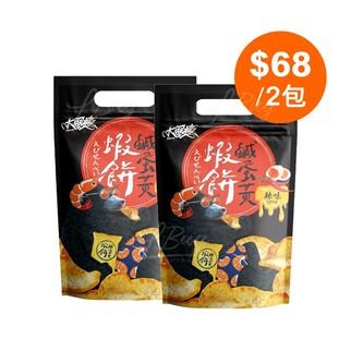 大眼蝦 辣味鹹蛋黃蝦餅 (70g)