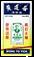 黃道益活絡油50 毫升(十二支裝)