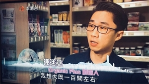 亞洲電視報導