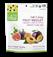 Fruit Bliss Organic Fruit Medley