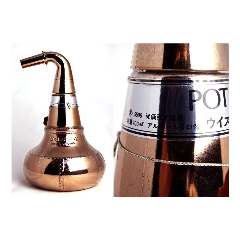 Nikka Kingsland Pot Still Decanter (700ml)