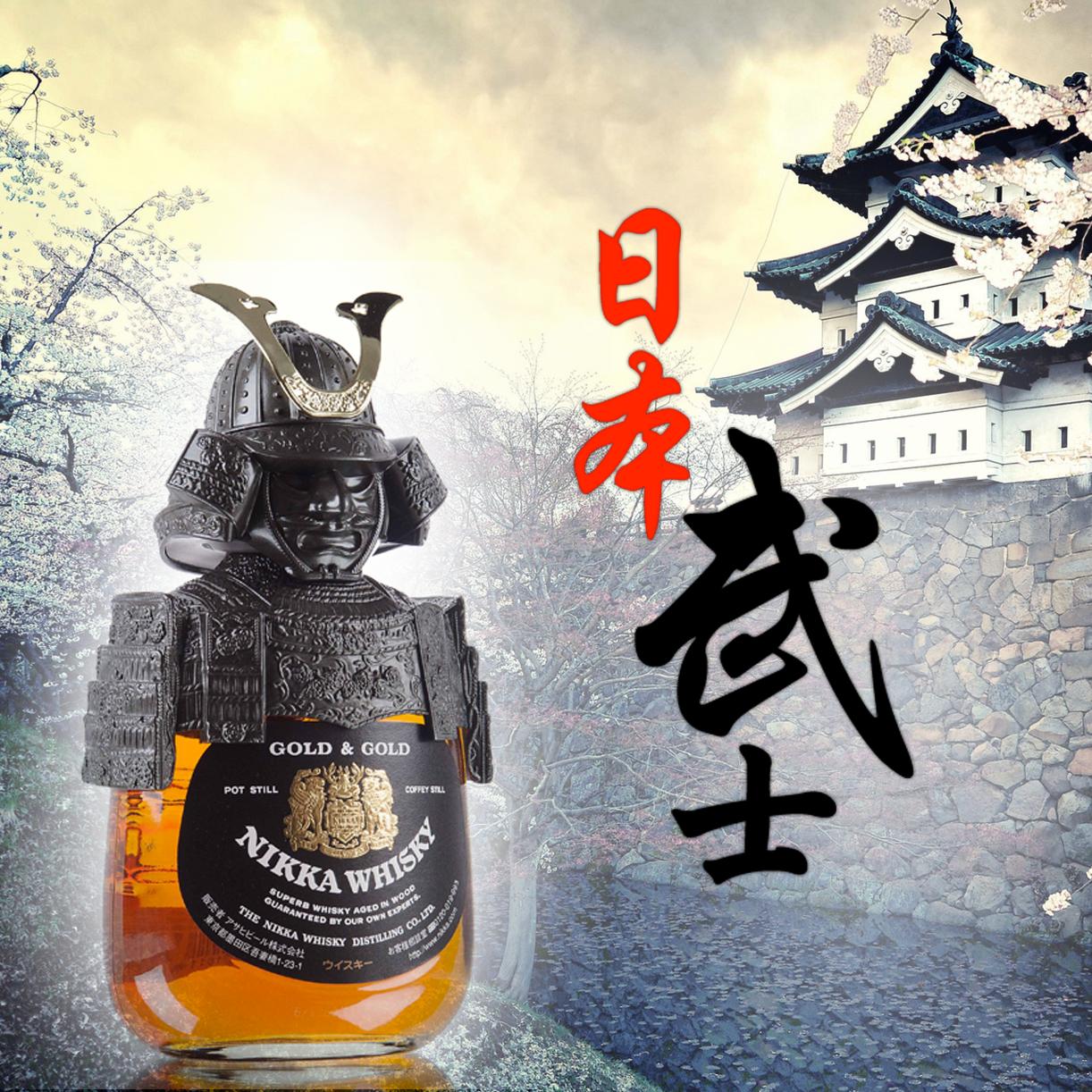 Japanese Samurai Whisky (Click Here >)