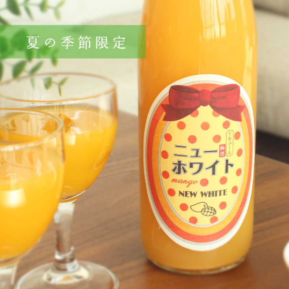 寒紅梅New White Yuzu (720ml)