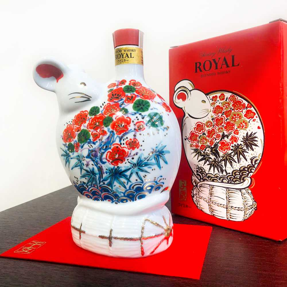 "Suntory Royal Whisky (Rat) Limited Edition 2020 ""鼠年"" (700ml)"