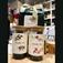 威士忌茶套裝 Whisky Tea Set (80g x 2)