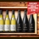 France Burgundy Chablis 1er Cru and Chateauneuf du pape Wine Combo Set (6 bottles)