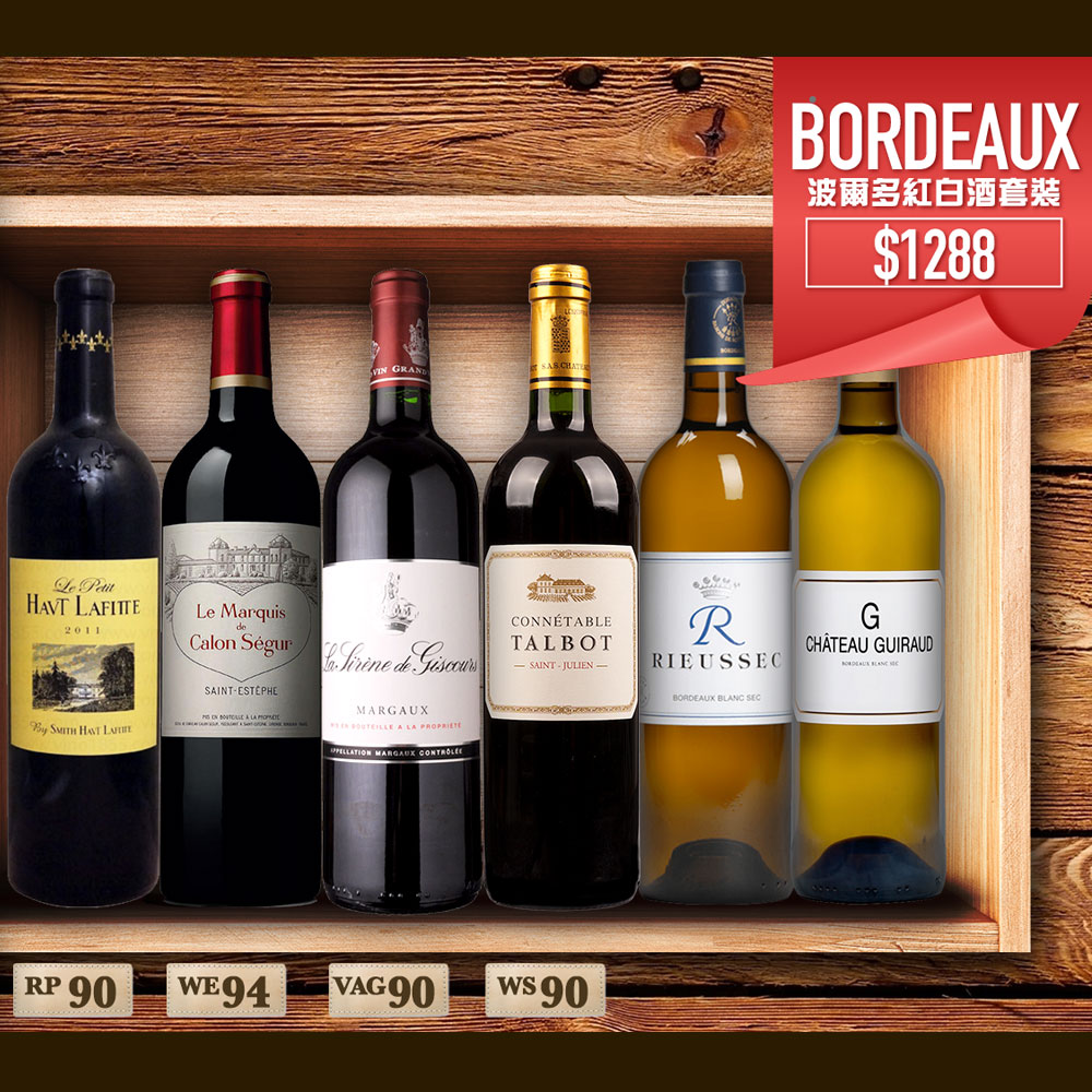 Bordeaux Grand Cru Classe 2nd Label Red and White Wine Selection (6 bottles)