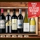 France, Italy and New Zealand Premium White and Red Wine Selection (6 bottles)