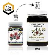 纽西兰WAITEMATA UMF15+ 麦卢卡蜂蜜 (500g)