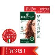 HERBATINT Hair Gel 7R (Copper Blonde)
