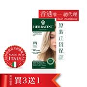 HERBATINT Hair Gel 9N (Honey Blonde)