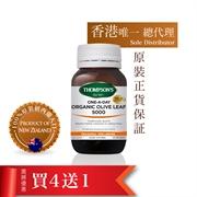 THOMPSON Organic Olive Leaf 60T