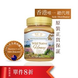 27/1-2/2 $288 (8折)紐西蘭NZ DISCOVERY 田園蜂蜜 (2kg)*只限門市取貨, 不設送貨