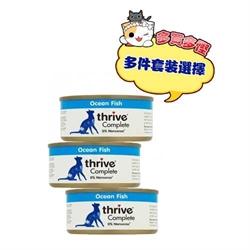 Thrive 鯖魚 銀魚 海蝦 貓罐頭 75g
