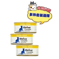 Thrive 雞肉味 貓罐頭 75g