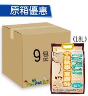 小白執事原味豆腐砂 18L x9包