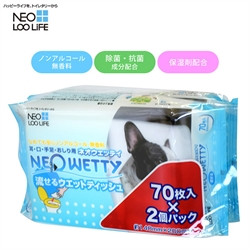 日本 NEO WETTY (無香味 可沖廁) 厚濕紙巾 (70片×2包裝 )