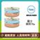 Kakato貓狗罐頭-鯛魚慕絲 70g (新口味)x12罐