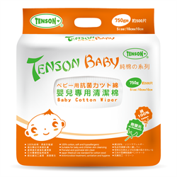 Tenson Baby Cotton Wiper 500pcs (10x10cm)