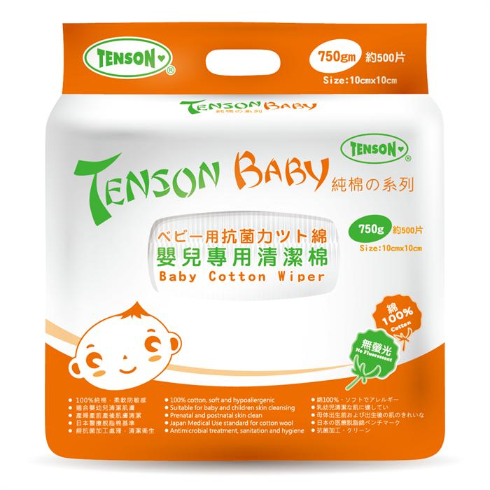 Tenson Baby Cotton Wiper 500pcs (10x10cm)
