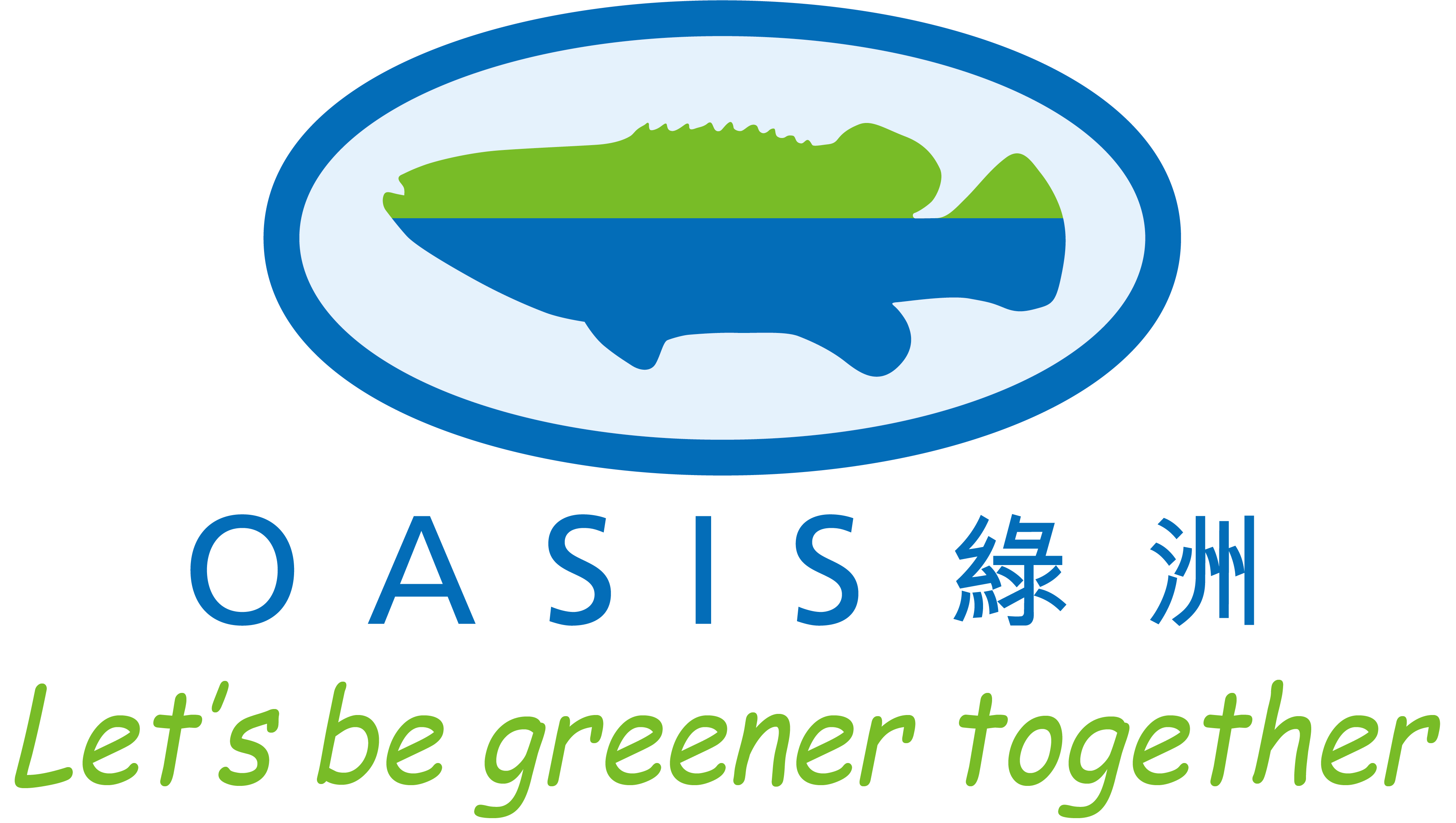 http://www.aquatechasia.hk/