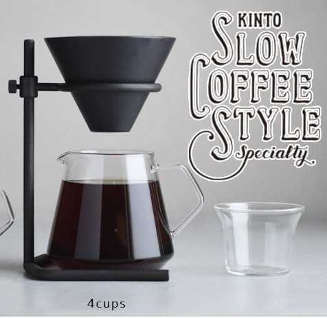 KINTO SCS-S04 Coffee Brewing Set